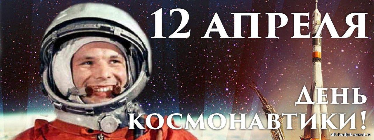 Дни активности радиолюбителей Саратовской области